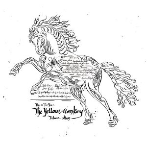 「THIS IS FOR YOU~THE YELLOW MONKEY TRIBUTE ALBUM」